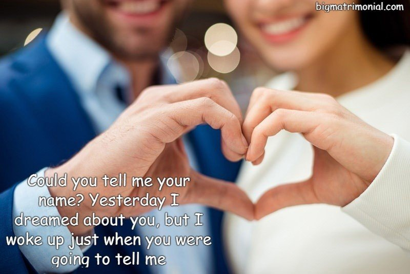 encouraging quotes for husband